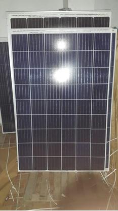 265 Watt yerli üretim güneş paneli resmi
