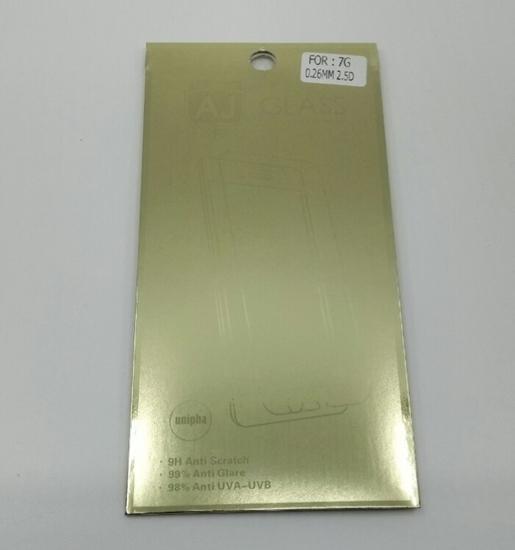 Picture of iPHONE 7 Glass Ekran Koruyucu