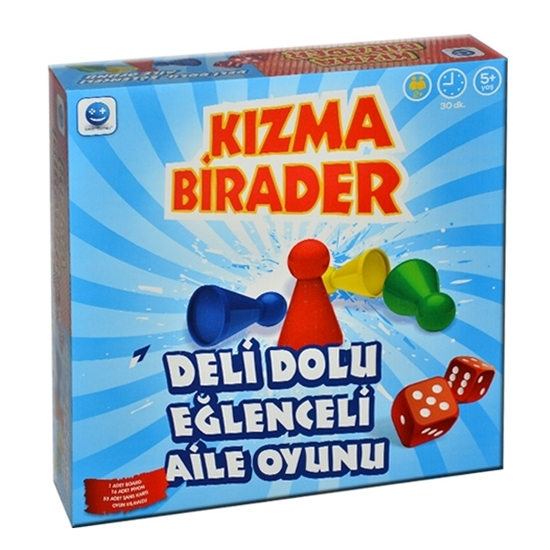 Picture of SUN-ESE-SML KIZMA BİRADER