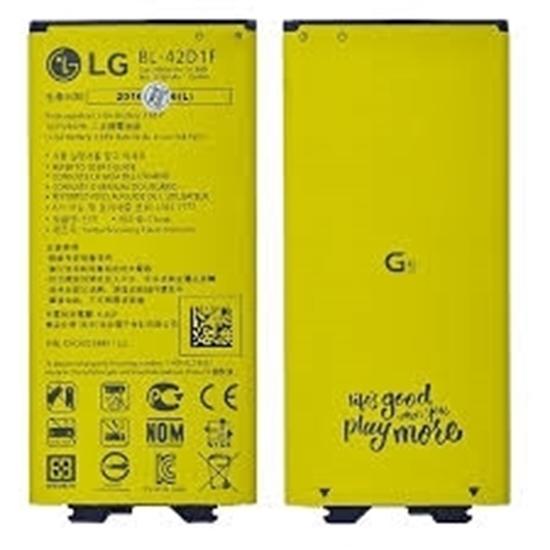 LG G5 ORJİNAL BATARYA+PİL