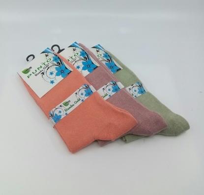 Çorap Bambu Bayan , 3 adet resmi
