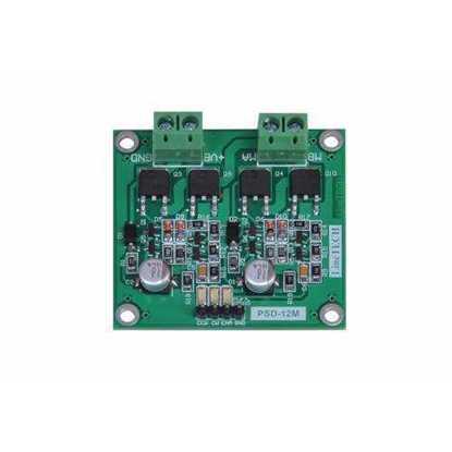 Arduino uyumlu 12A. DC MOTOR SÜRÜCÜ, STEP MOTOR SÜRÜCÜ, MULTI POWER MODULE resmi