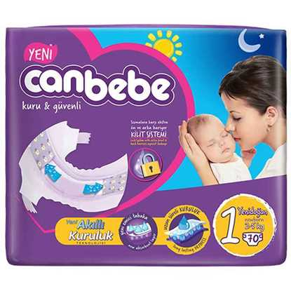 Picture of Canbebe Baby Diaper Jumbo Package No:1