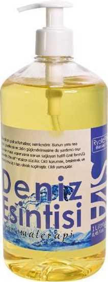 Deniz Esintisi Aromaterapi Masaj Yağı 1 Litre resmi