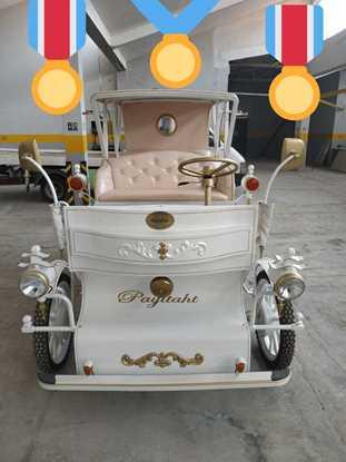 Electrical Carriages phanteon resmi