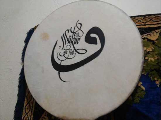 Picture of Erbane Def Deri