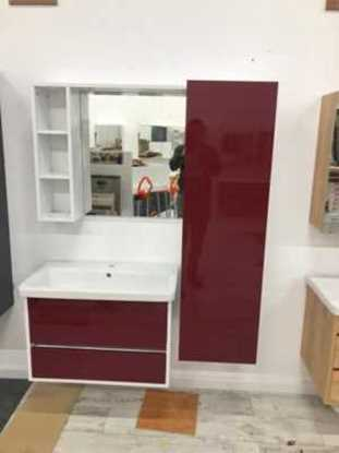 Picture of BANYO DOLABI BT.6020