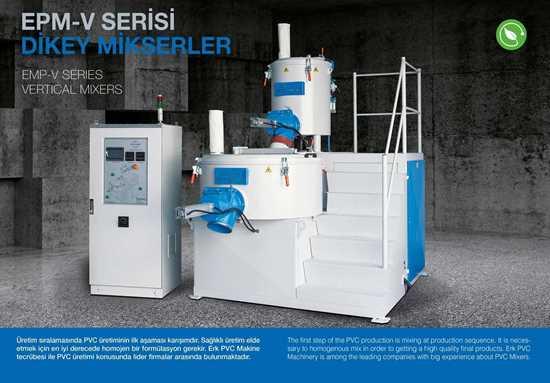 Picture of PVC Mikser V-100