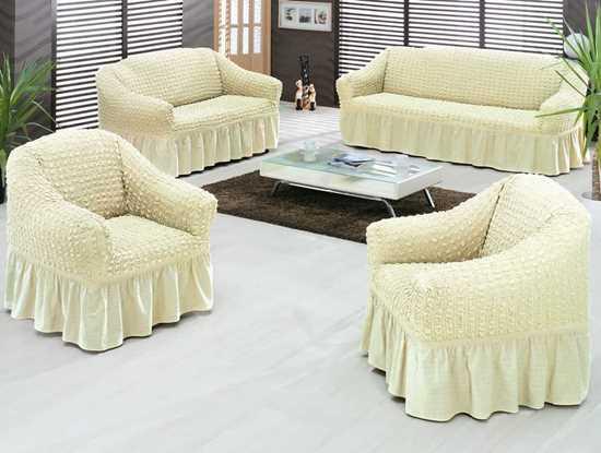 Picture of Bürümcük koltuk takımı örtüsü 3+2+1+1