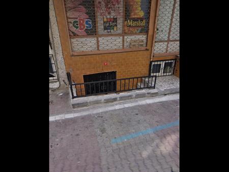 Satıcı için resim File İstanbul